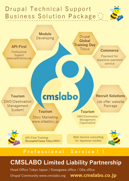 cmslabo_solution_info_2018_0907_8_0.png